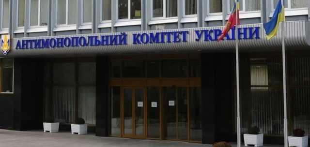 Амирханян снова получил поддержку АМКУ, несмотря на санкции СНБО – СМИ