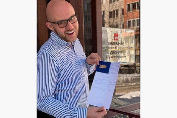 Депутат пожаловался Бастрыкину на Жириновского из-за невозможности выйти из ЛДПР
