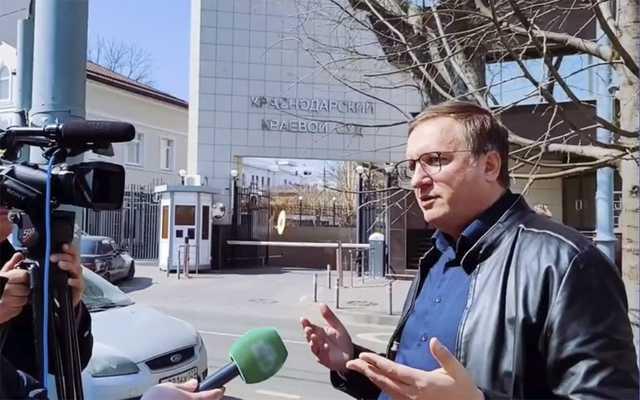 Адвокат с судейскими корнями арестован по делу о взятке