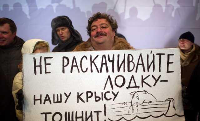 Отравить пересмешника. Как ФСБ пыталась убить Дмитрия Быкова