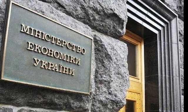 Новоназначенный замминистра экономики Теленик работал в СБУ, а после заявил в активах 10 объектов недвижимости, 3 авто и 2,8 млн грн дохода