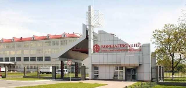 Топ-менеджмент Борщаговского химфармзавода организовал схему вывода денег – СМИ