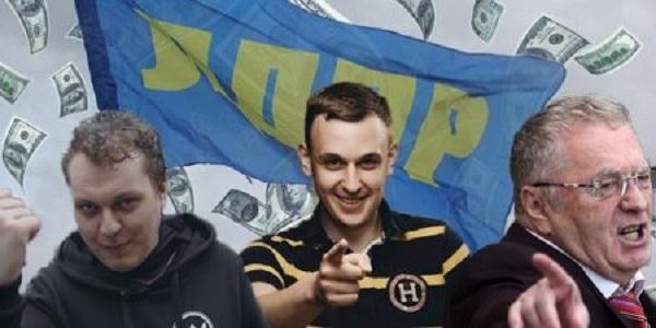«Сбежать» от Жириновского