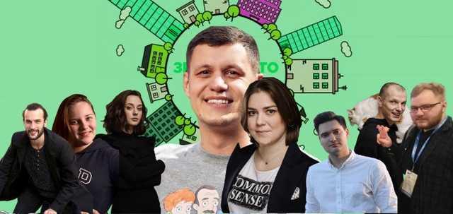 Нардеп Грищук и его команда в Общественном бюджете Киева признаны недобропорядочными