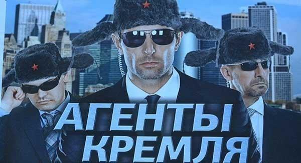 ФБР взялось за русскоязычных в США