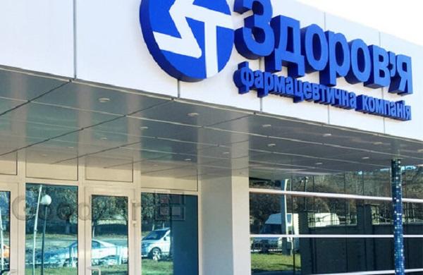 Харківський фармацевтичний монополіст знову вдався до патентного тролінгу і закидає суди позовами