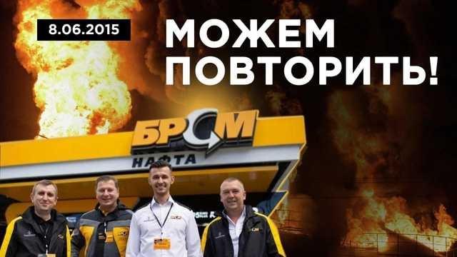 Есть в стране налоговики и правоохранители? Беглый собственник сети АЗК БРСМ Нафта Андрей Биба плюет на законы Украины и уходит от налогов на миллиарды
