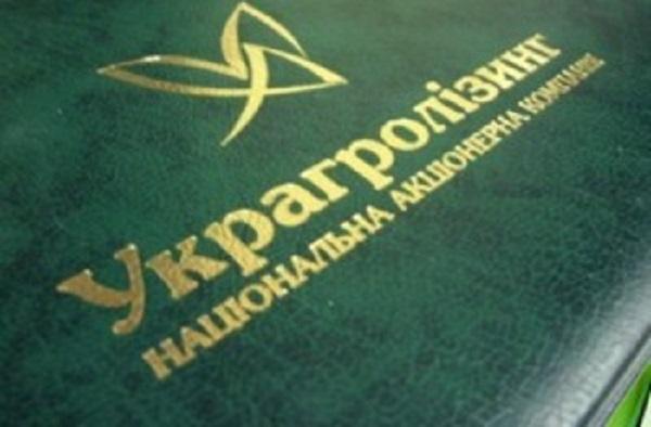 """Экс-глава """"Украгрозлизинга"""" перечислил родне почти 5 млн госсредств"""