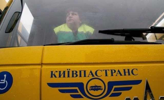 Коммунальщики Кличко отдадут заказ на 14,8 млн грн подозрительной компании-прокладке