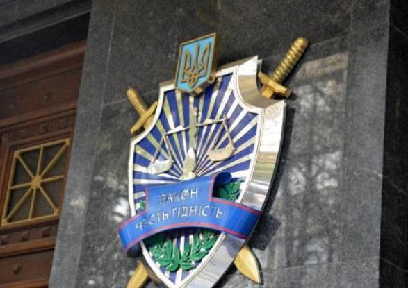Офис Генпрокурора потратит 10 млн гривен на борьбу с кибератаками