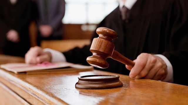 Корпорация судей