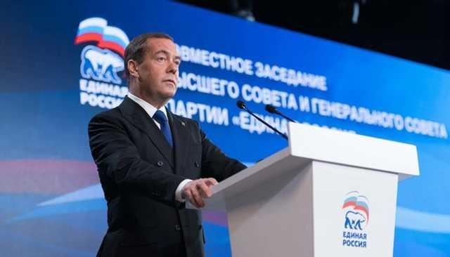 «Единая Россия» выпустит отчет о своих достижениях перед выборами