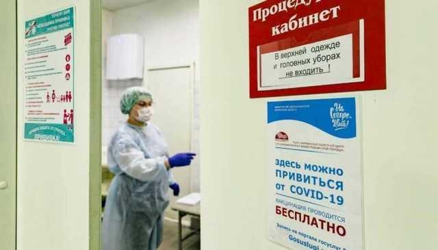 Еще один российский регион ввел обязательную вакцинацию от коронавируса