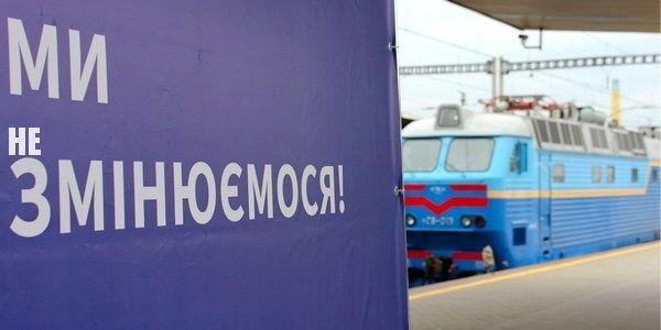 «Укрзализныця» перешагнула через закон, чтобы слить 3 миллиарда. Для «путинских»