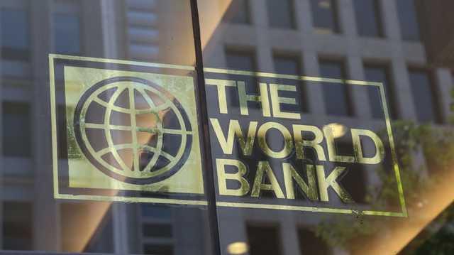 Всемирный банк заявил, что не может поддержать биткоин: курс ушел вниз