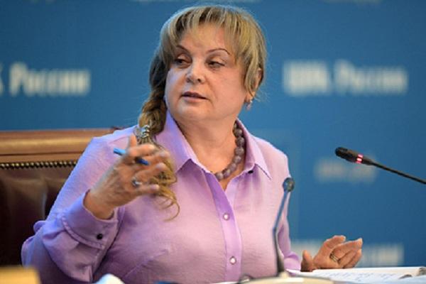 Памфилова исключила голосование во дворах на выборах в Госдуму