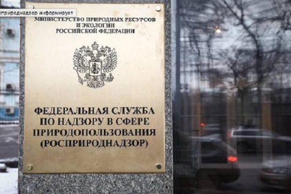 Росприроднадзор усиливает громкое молчание «Газпрома» по поводу утечки метана в Татарстане
