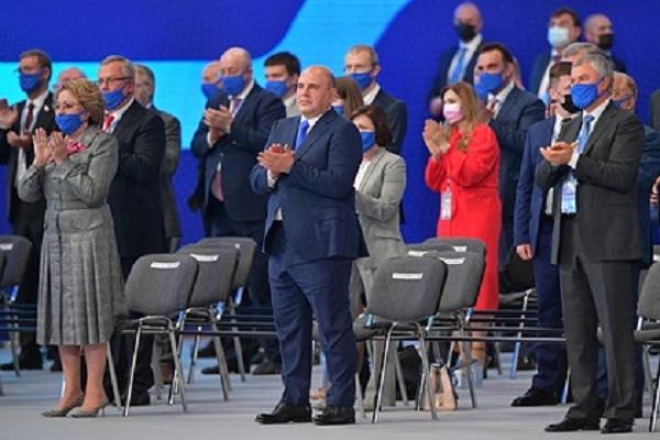 Политологи оценили итоги съезда «Единой России»