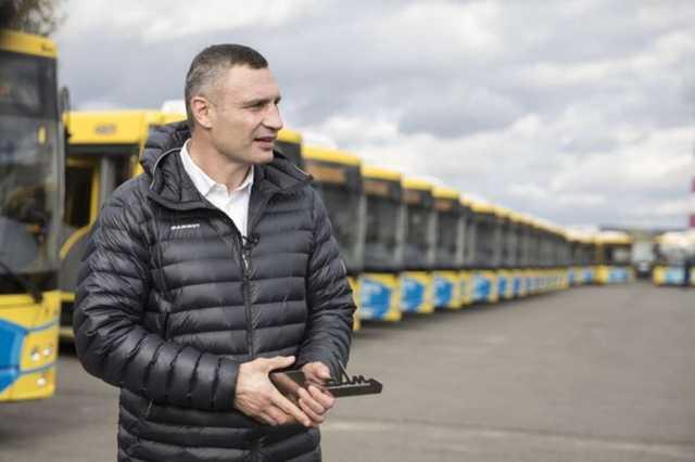 В НАБУ открыли дело против сотрудников КГГА. При чем тут Кличко?