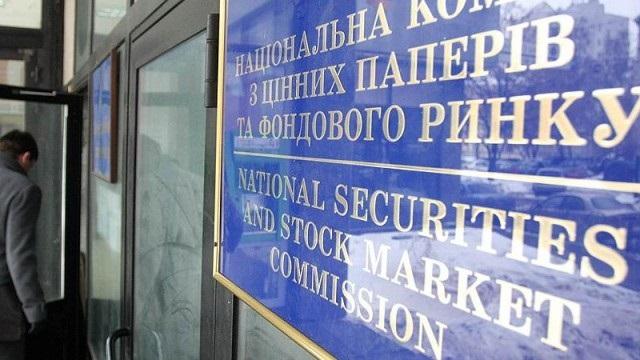 Нацкомиссия заявила о шести новых мошеннических финансовых проектах — список
