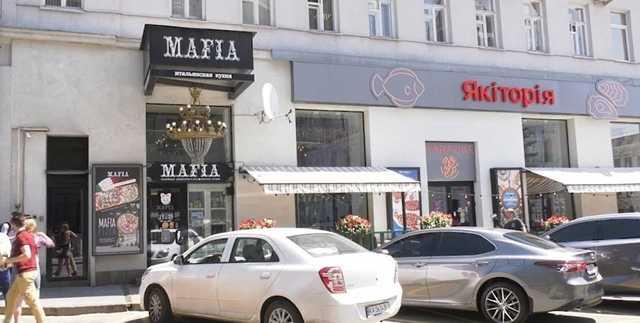 """Отравление в ресторанах """"Якитория"""" и """"Мафия"""": у работников нашли сальмонеллу и стафилококк"""
