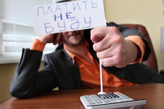Экс-глава и главный бухгалтер госпредприятия уклонились от уплаты налогов на 38,8 млн гривен