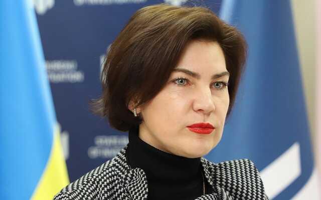 Венедиктова потратит на веб-портал Генпрокуратуры 600 тыс. грн, чтобы понравится украинцам