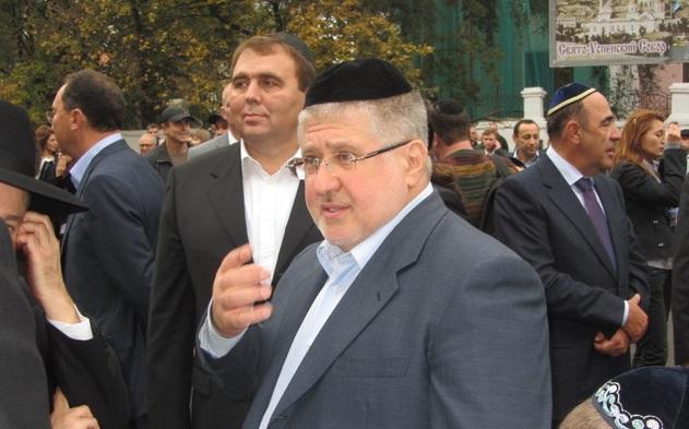 В Израиле начали расследование против Коломойского и его соратников