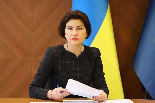 В Офисе генпрокурора объяснили, зачем купили две вышиванки за 3 тыс. грн