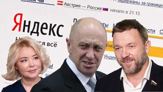 Зять Мишустина, повар Путина и друг Шакро: кто ищет и не находит забвения в Рунете