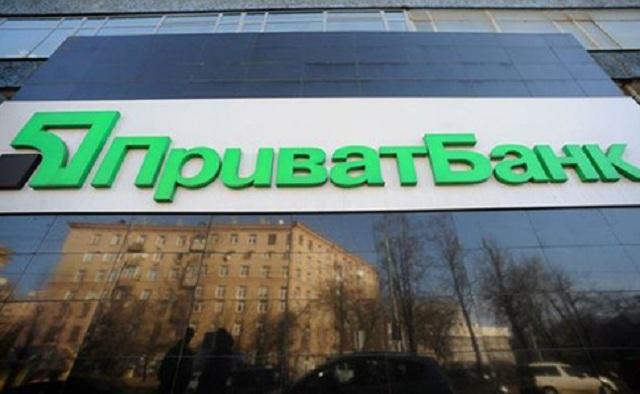 """""""Приватбанк"""" обратился в Высший совет правосудия с жалобой на судью Пидпалого"""