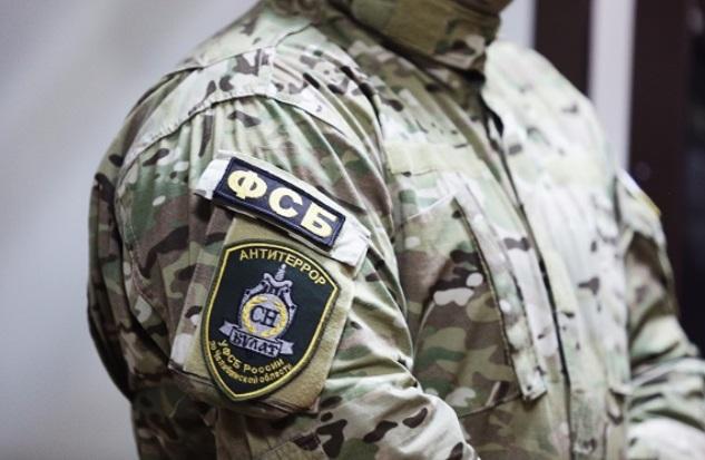 Жителя Кургана признали виновным в пропаганде терроризма и назначили штраф 350 тыс рублей