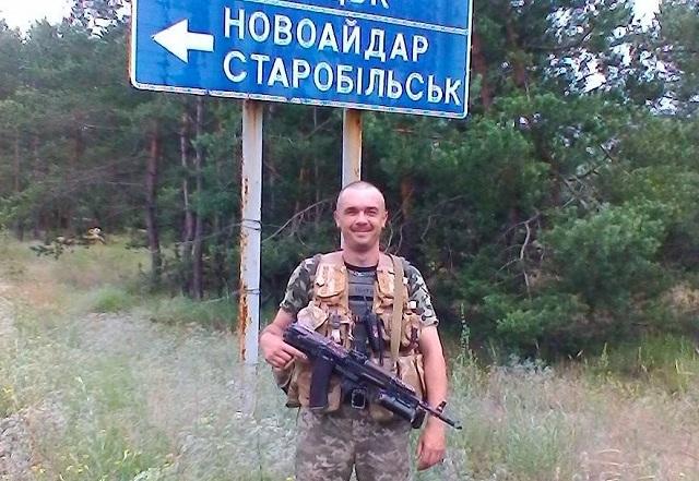 Что не поделил начальник УСБУ в Сумской области Григоренко и пограничники? И, кстати, где Нескоромный?