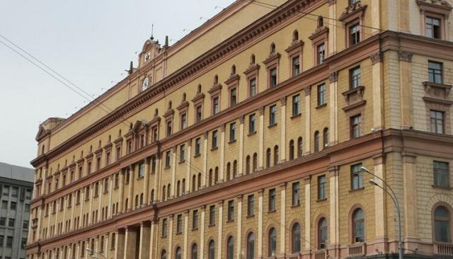 ФСБ определила перечень сведений, за сбор которых человека могут признать иностранным агентом