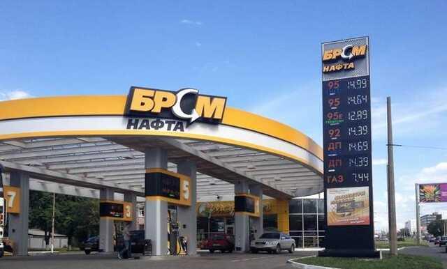 Бодяга сети АЗК БРСМ Нафта угрожает транспорту госструктур: институт потребительских экспертиз призывает власть вмешаться