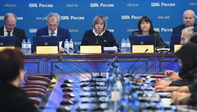 Центризбирком утвердил порядок онлайн-голосования на предстоящих думских выборах