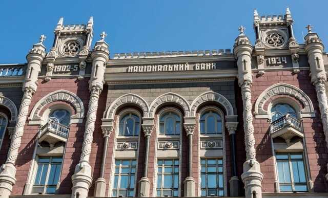 Три квартиры, Mercedes-Benz и доход в 3 млн грн — активы уволенного из Нацбанка главы департамента выездных проверок