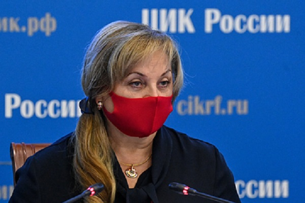 Памфилова назвала «абсурдным» иск партии «Яблоко» к ЦИК по видеонаблюдению