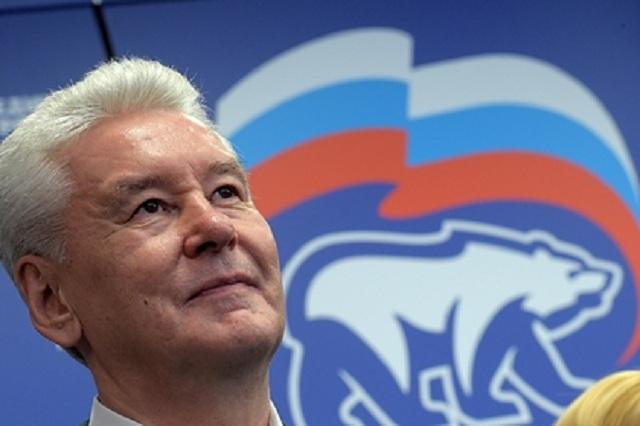 Собянин подвел итоги работы «Единой России» в Москве за пять лет