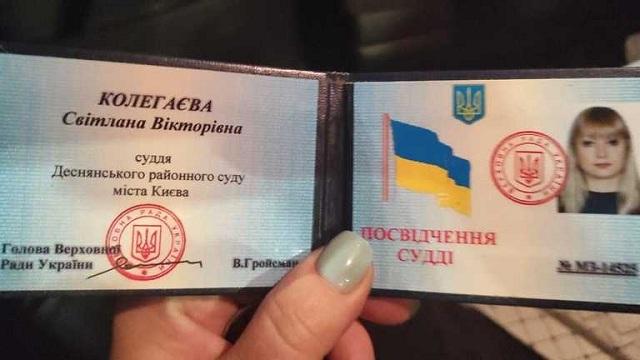 Судья Колегаева, совершившая пьяную ДТП, взяла больничный