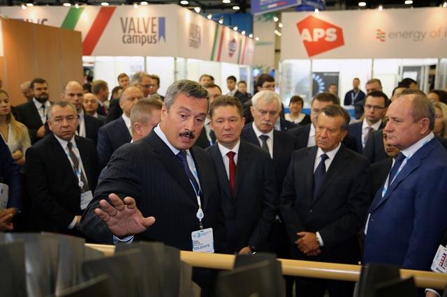 Бывший топ-менеджер структуры «Газпрома» подложил под «Энергогаз» золотую мину