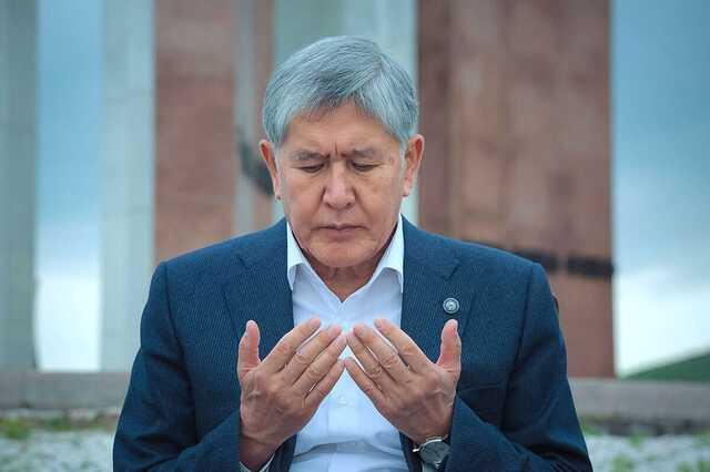 Президента Кыргызстана обвинили в организации массовых беспорядков