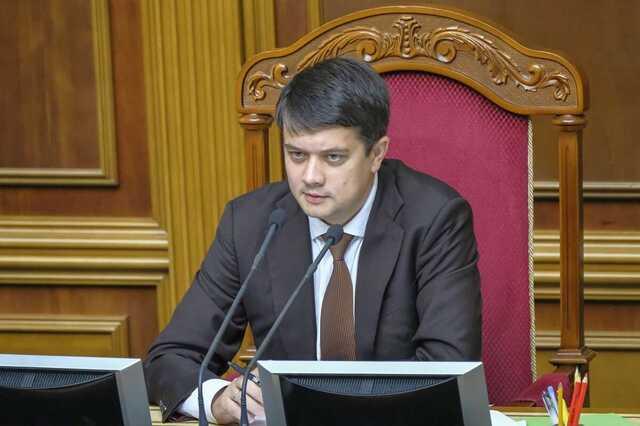 Разумков предложил создать комиссию по олигархам