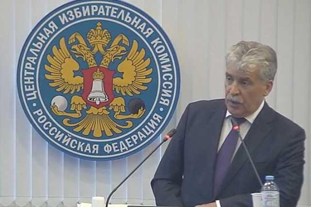 ЦИК исключил из списка КПРФ на выборах в Госдуму экс-кандидата в президенты Грудинина