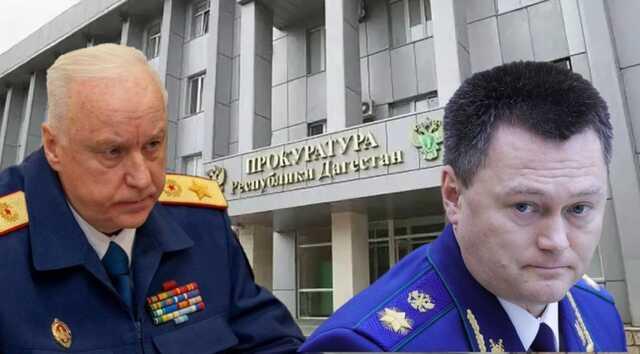 Двойной удар: как дагестанский подчинённый Бастрыкина и Краснова мстит за разоблачения