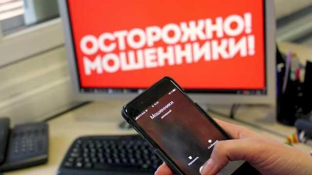 Мошенники от имени белгородского губернатора просили денег у бизнесменов