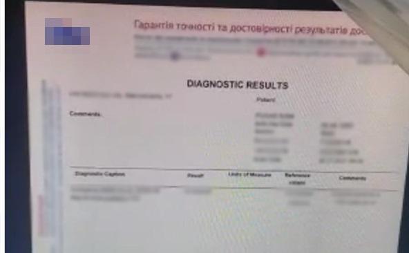 В Каменец-Подольском разоблачили типографию которая изготавливала поддельные ПЦР-тесты и документы полиции