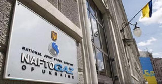 """Набсовет """"Нафтогаза"""" наперед выписал 126 млн грн премии четырем членам правления НАК"""