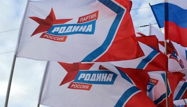 07:21 Партия «Родина» выдвинула в Госдуму семь кандидатов с судимостями