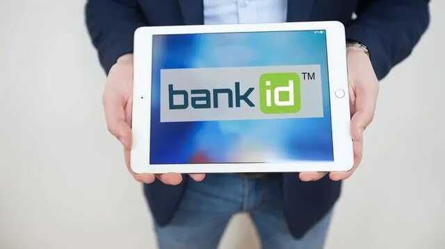 В Украине работают мошеннические сайты, которые выдают себя за систему BankID НБУ